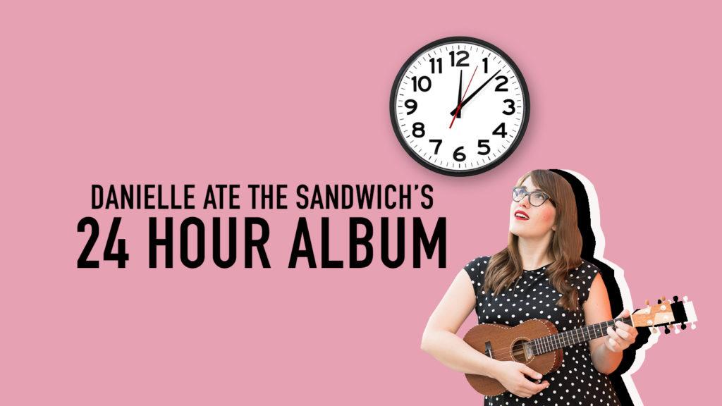 dats-24-hour-album-2020-cover